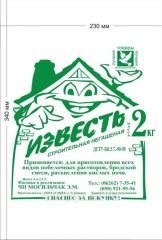 Пакеты полиэтиленовые для упаковки строительных