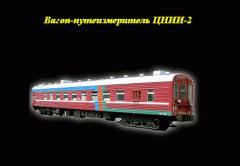 RTI to diesels