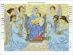 Embroidery of icons beads Lullaby of Angels of BS