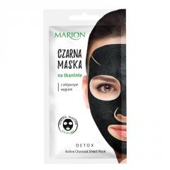 Маска-патч Marion для лица с активированным углем, 10г10