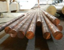 Copper bar. Bars copper