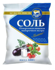 The Extra salt which is packed up on 1 kg