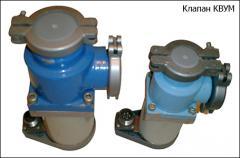 Valve vacuum KVUM-63, KVUM-40, KVUM-25