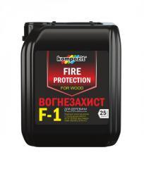 Огнебиозащита для дерева Kompozit F-1