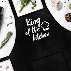 Фартук с надписью King of the kitchen...