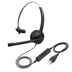 Навушники з мікрофоном для Call центру BH323