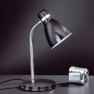 Осветительная продукция известных европейских брендов HONSEL, ESTO LIGHTING, PAULMANN.