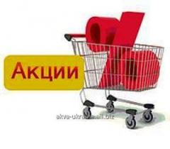 The promotional offer from Akwa Ukraine