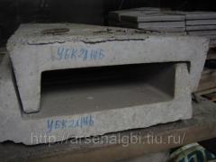 Tray UBK-1a