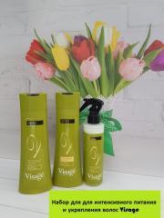 Набор для ежедневного использования Visage для интенсивного питания и укрепления волос.
