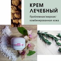 Cream the moistening medical