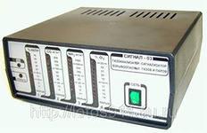 Cignalizatory multi GAZ.5