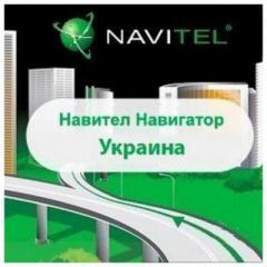 ПО для навигации Navitel Навител Навигатор...