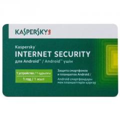 Антивирус Kaspersky Internet Security for...