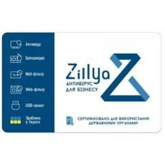 Антивирус Zillya! Антивирус для бизнеса 3 ПК...