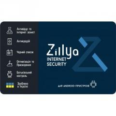 Антивирус Zillya! Internet Security for...