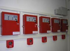 Пожарная сигнализация, системы пожарной