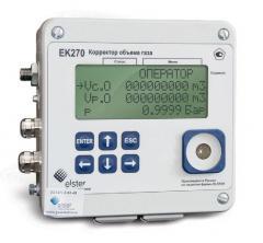 Электронный корректор объем газа Потоковые