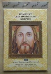 Set for embroidery by beads Jesus Pantokrator