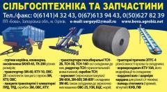 Conveyor tape KShP-6
