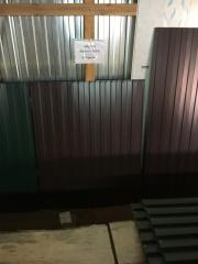 ПРОФНАСТИЛ ПС- 8 коричневый 1,5 м высота