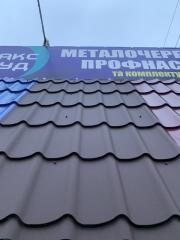 Металлочерепица матовая 0, 45 мм