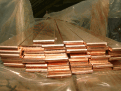 Strip copper, copper strip firm soft Kharkiv