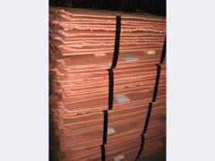 Copper cathodes Kharkiv (Ukraine) Donetsk,