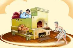 Cuptoare de copt paine