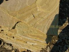 Sandstone yellow (tiger)