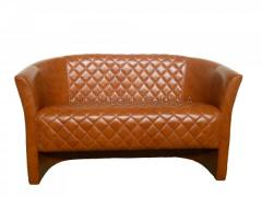 Double office sofa of Lizzie from furniture