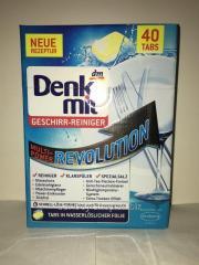 Таблетки Denkmit Revolution Multi-Power для