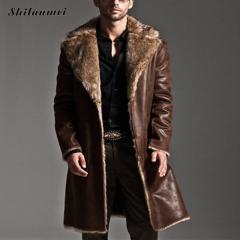 Водонепроницаемая,  длинная кожаная куртка...