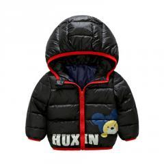 Зимняя теплая куртка детская