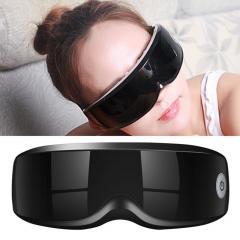 Магнитный вибрационный массажер для глаз-(против морщин).