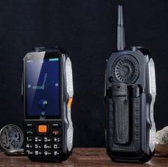 Мобильный телефон DBEIF с антенной.