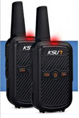 2 шт. Портативная мини-рация KSU 7-мощный домофон.