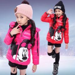 Детская ветрозашитная куртка для девочек с...
