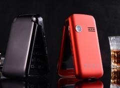 Дешовый мобильный телефон раскладушка без камеры