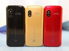 Мини-мини мобильный телефон