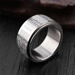 Винтажное кольцо Будда с иероглифами