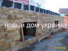 Kherson foamglass foamglass to buy Kherson