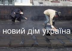 Пеноскло купить Тернополь