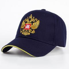 Бейсболка кепка «герб России» унисекс из хлопка