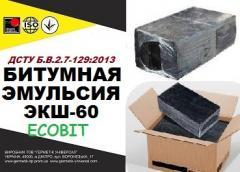 Emulsions bitumen for road building