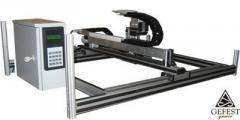 "Engraving machine ""Hephaestus"