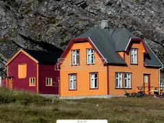 Дома каркасные деревянные, производство, изготовление
