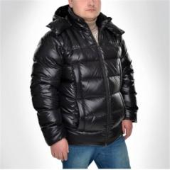 Jackets are winter, low prices, to buy Ukraine