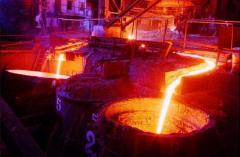 Cast iron gray foundry Kharkiv (Ukraine) Donetsk,