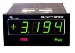 CP3020 varmeter